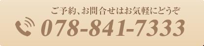tel:0788417333