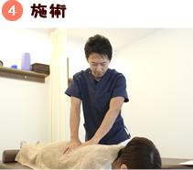 4.施術骨盤矯正と美容鍼なら神戸市東灘区のゆかわ鍼灸整骨院へ。神戸市で肩こり、腰痛、頭痛、坐骨神経痛でお悩みの方、自律神経失調症、慢性的な五十肩や腰痛でお悩みの方は神戸市東灘区のゆかわ鍼灸整骨院にご相談ください。神戸市東灘区ゆかわ鍼灸整骨院では、肩こりや頭痛、腰痛、坐骨神経痛、関節痛、交通事故後の不調など、日々の生活で感じる違和感や不調にお悩みの方に対し、痛みの改善だけではなく、原因となる箇所を見極め施術することによって、痛みを解消した後も痛みのでない体作りのサポートをいたします。ゆかわ鍼灸整骨院へお気軽にどうぞ。